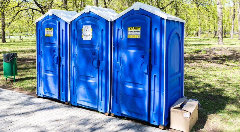 Dixiklos im Freien – Chemische Toiletten